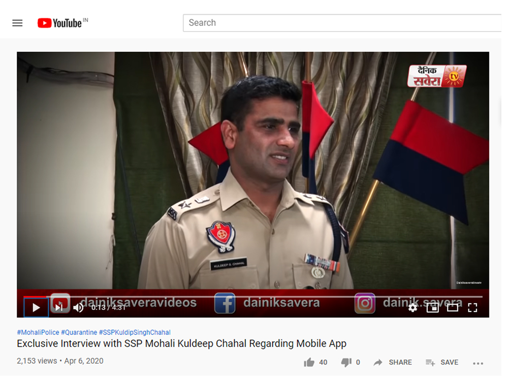 Exclusive Interview with SSP Mohali Kuldeep Chahal Regarding Mobile App